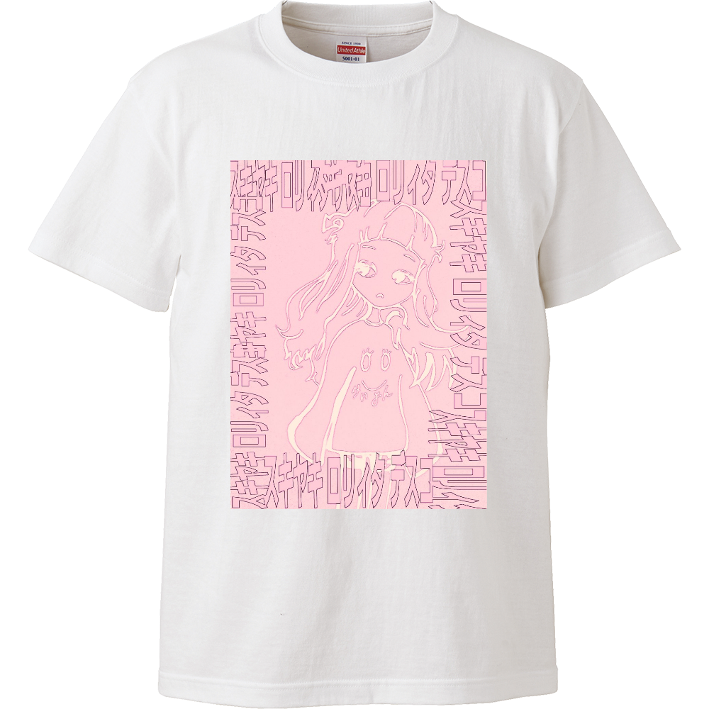 スキヤキ ロリィタ デスコ ハイクオリティーTシャツ