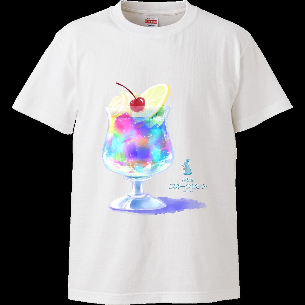 純喫茶ブルーラビット 親子ゼリーポンチハイクオリティTシャツ ハイクオリティーTシャツ