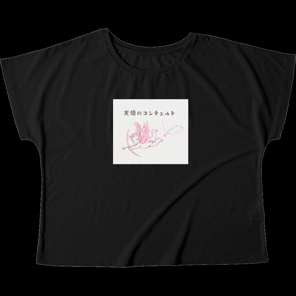 「天使のコンチェルト」レディース・ドルマンタイプ ウィメンズ ドルマン Tシャツ