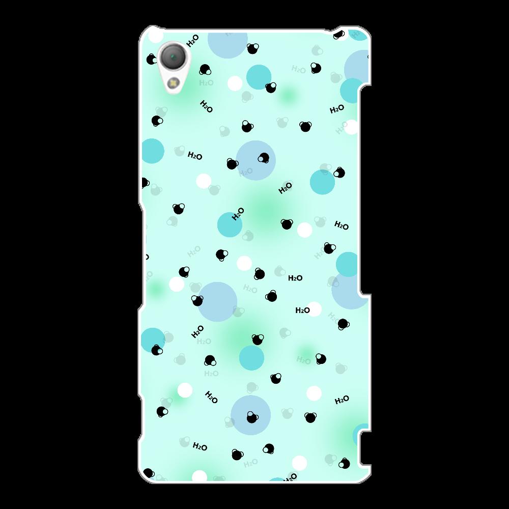 水分子 Androidケース Xperia Z3(SO-01G/SOL26/401SO)  Xperia Z3(SO-01G/SOL26/401SO)