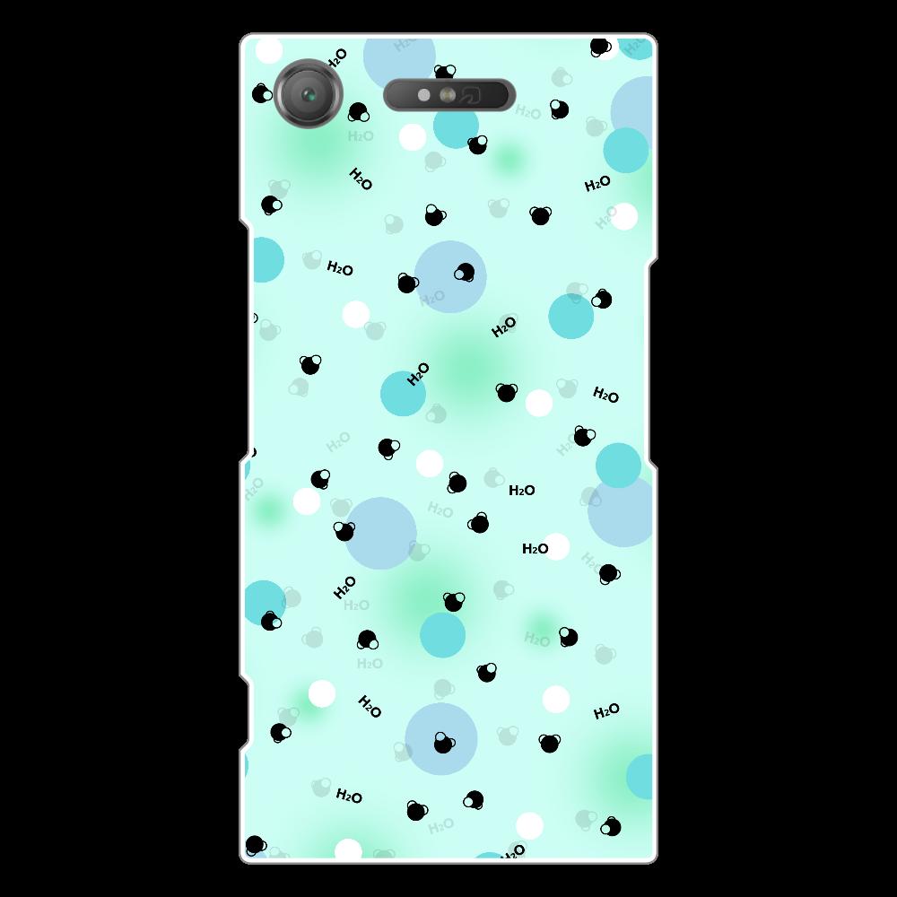 水分子 Androidケース Xperia XZ1(SO-01K) Xperia XZ1(SO-01K)(白)