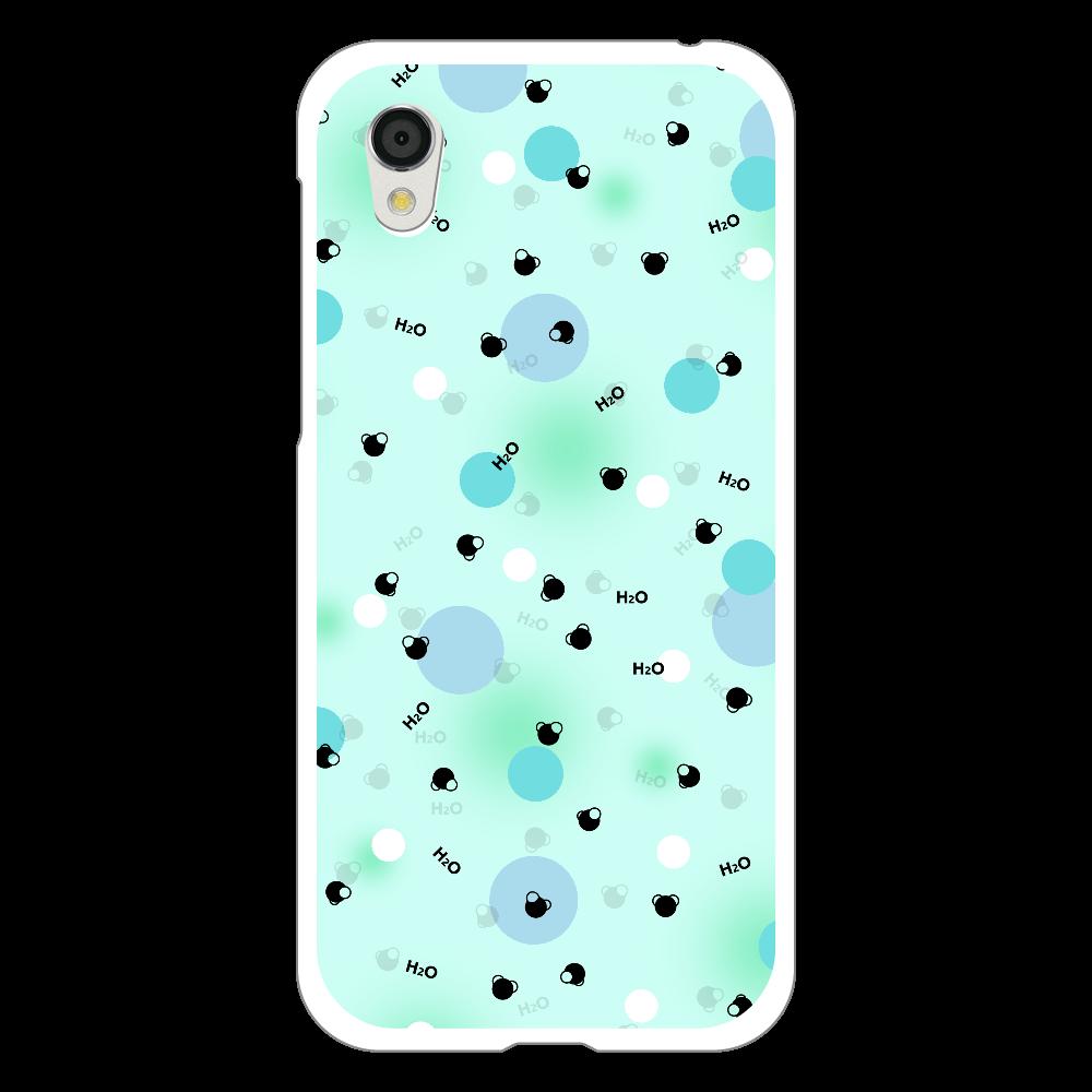 水分子 Androidケース AQUOS sense2(SH-01L/SHV43/SH-M08/Android One S5) AQUOS sense2(SH-01L/SHV43/SH-M08/Android One S5)