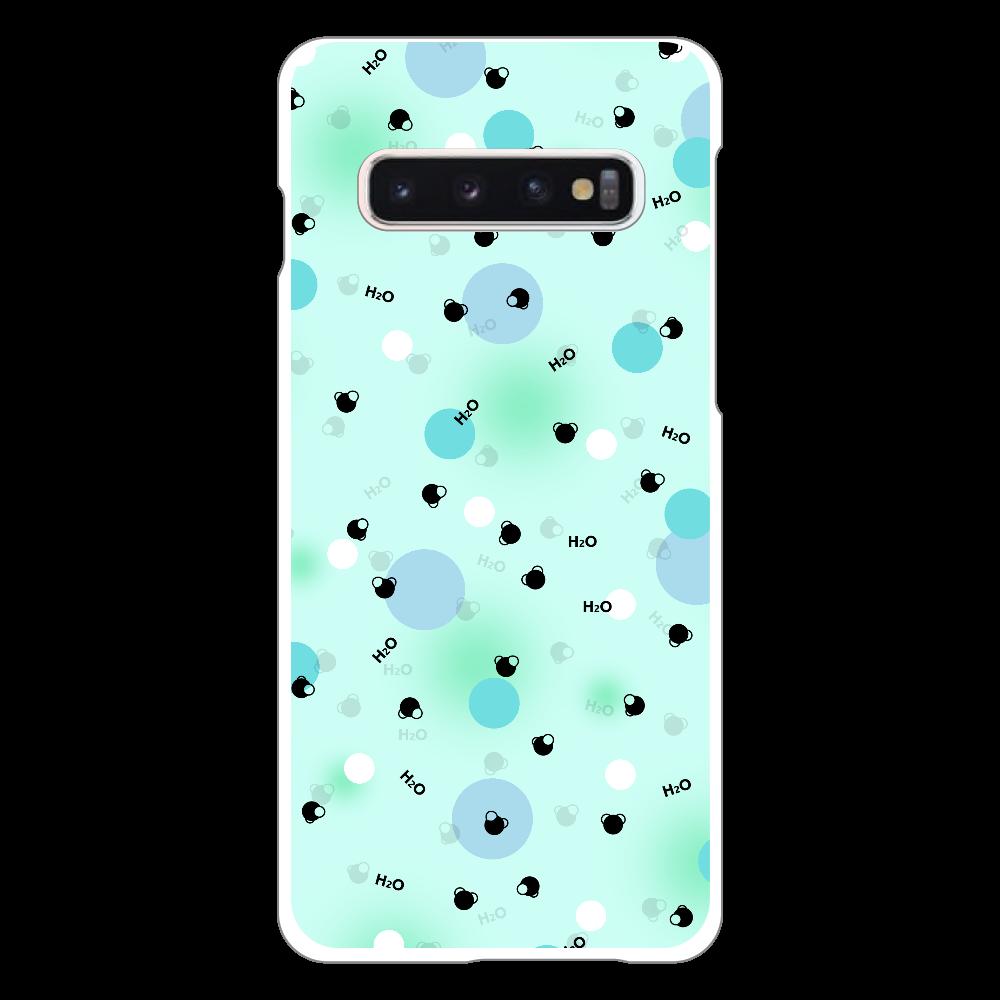 水分子 Androidケース GALAXY S10 GALAXY S10