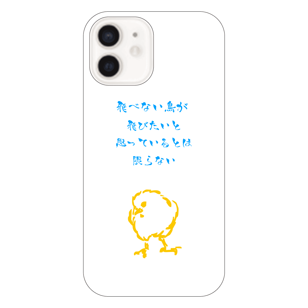 飛べない鳥 iPhone12(透明)