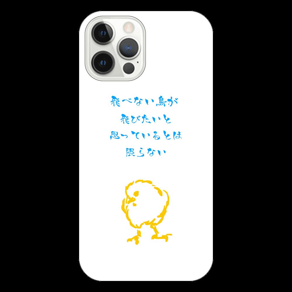 飛べない鳥 iPhone12 Pro(透明)