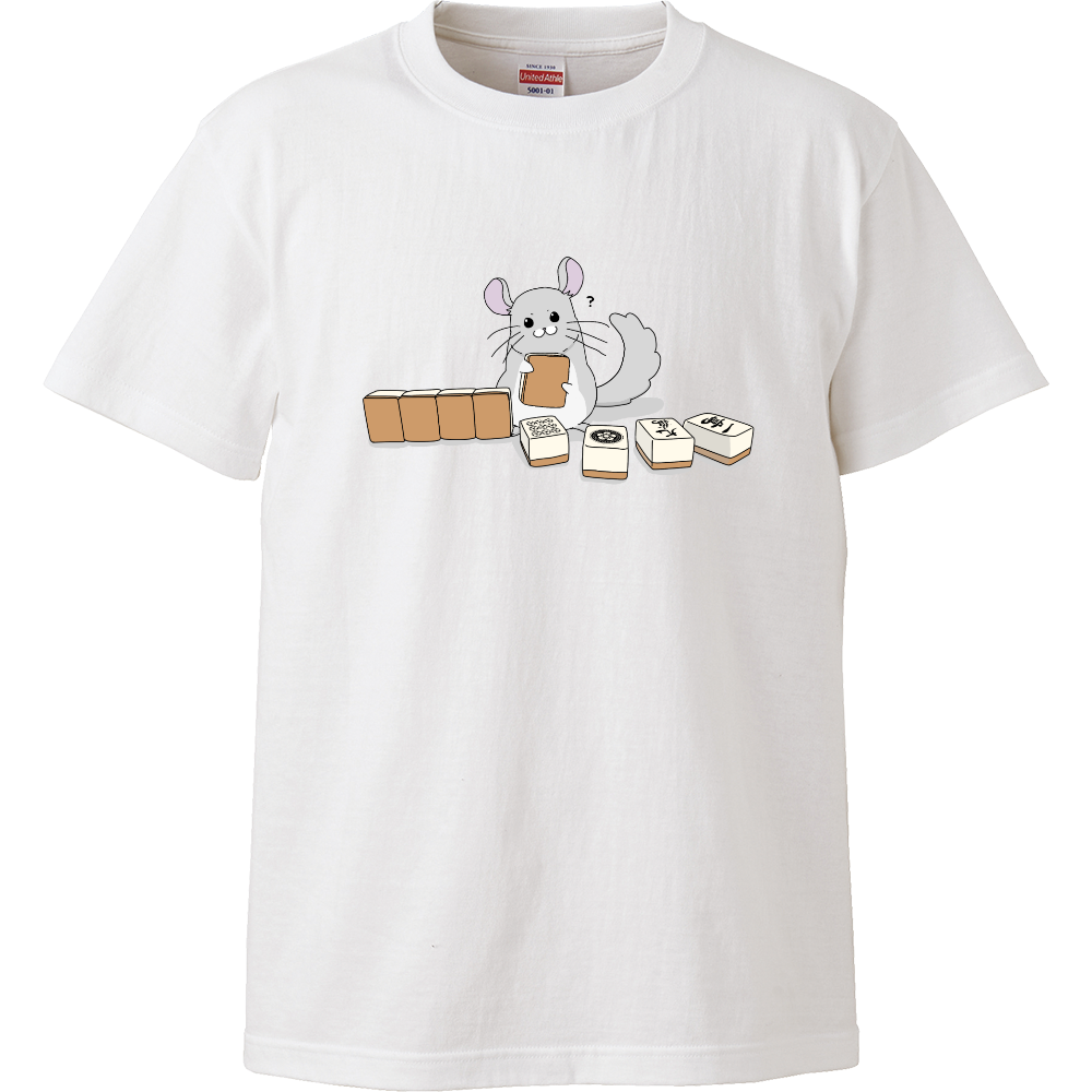 ストップ! ハイクオリティーTシャツ