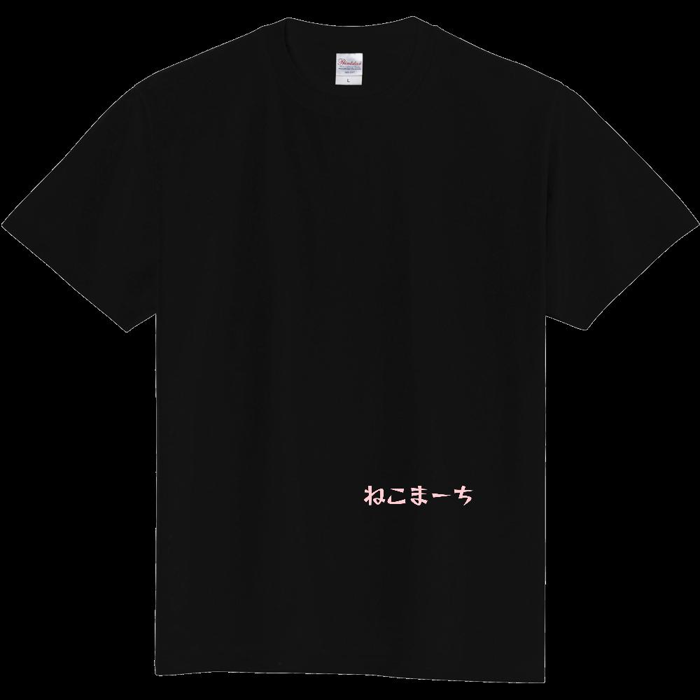 ねこまーちhomeさり気ないねこまーち感。 定番Tシャツ