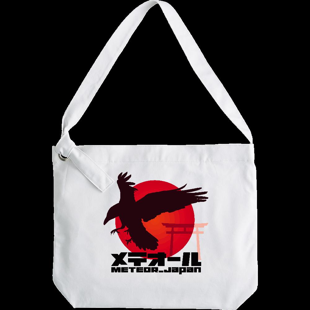 【メテオール】ショルダーかばん クラフトリングショルダーバッグ