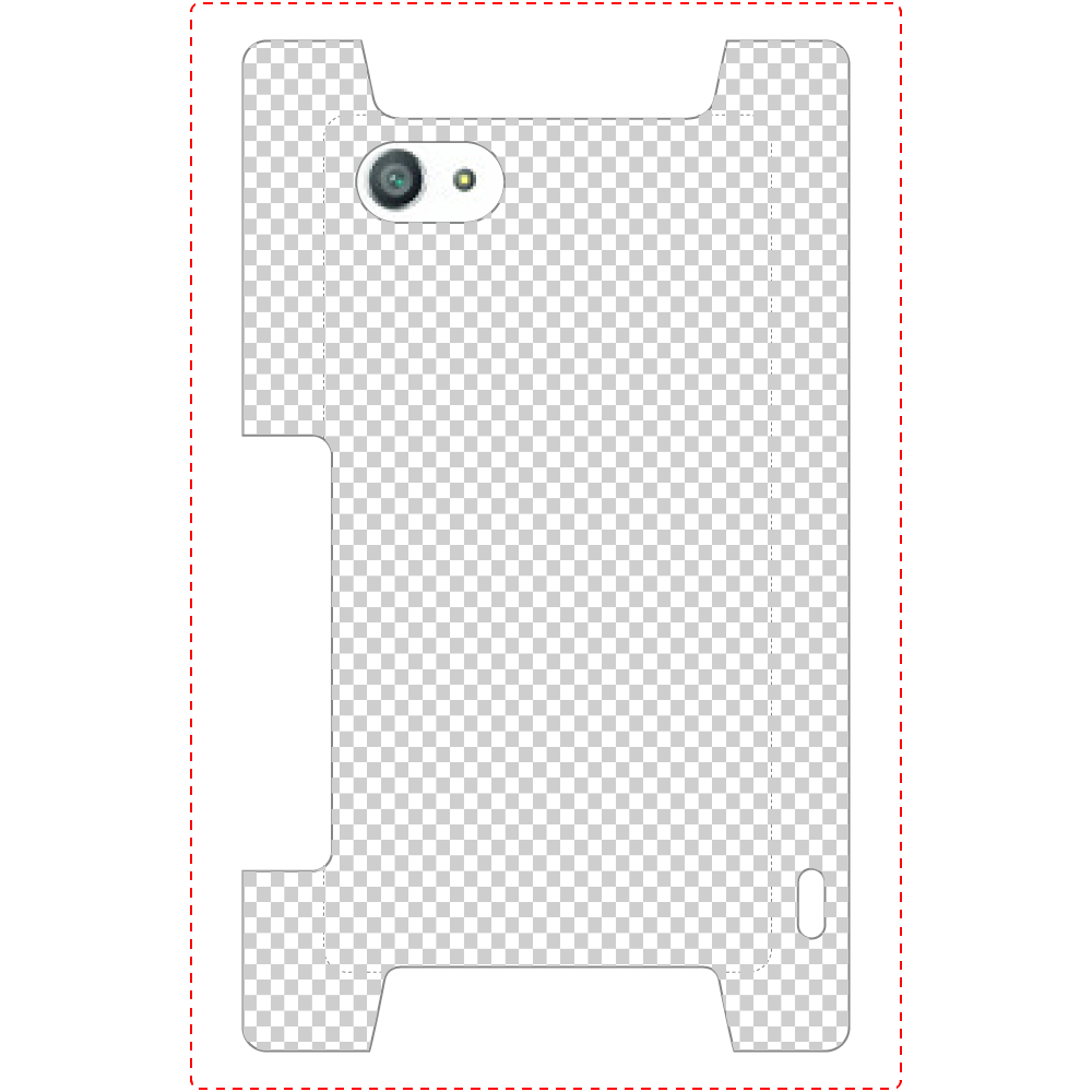 透過 Androidケース Xperia Z5 Compact(SO-02H) Xperia Z5 Compact(SO-02H)