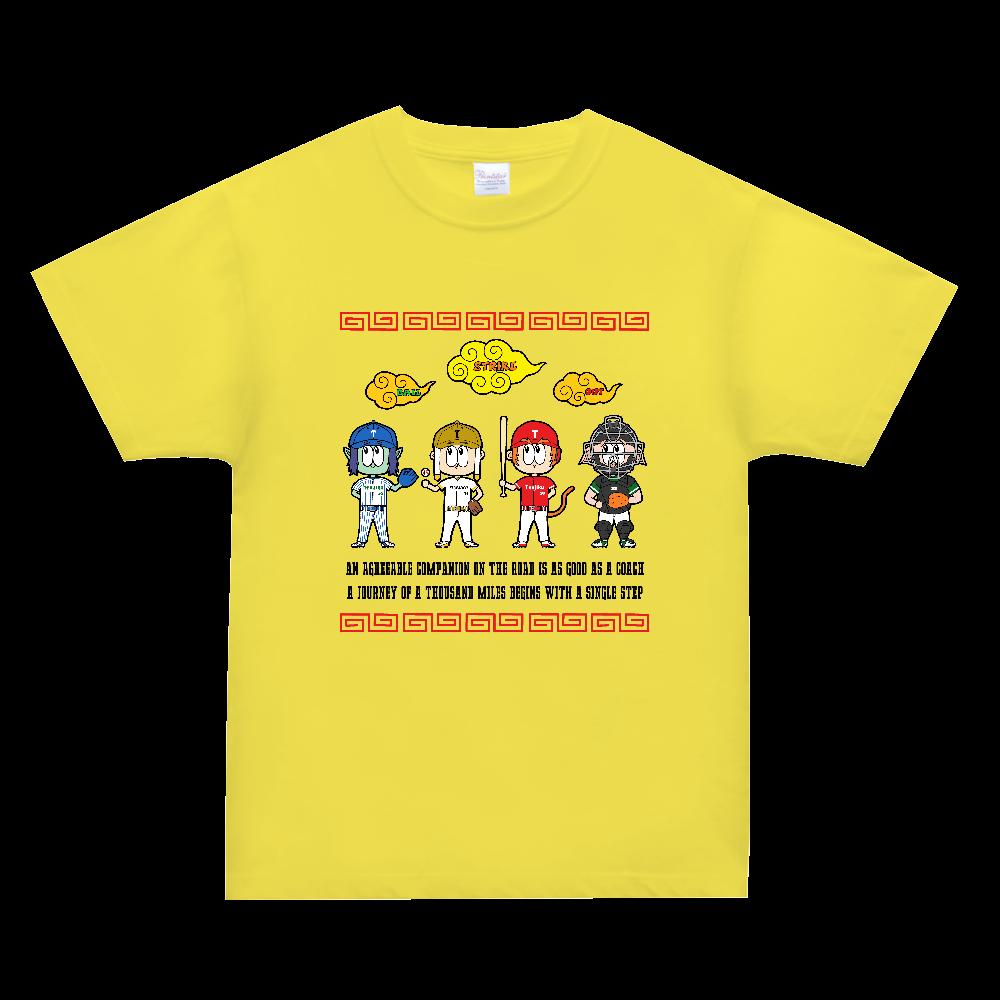 チーム天竺 ~西遊記×野球~ スーパーヘビーTシャツ