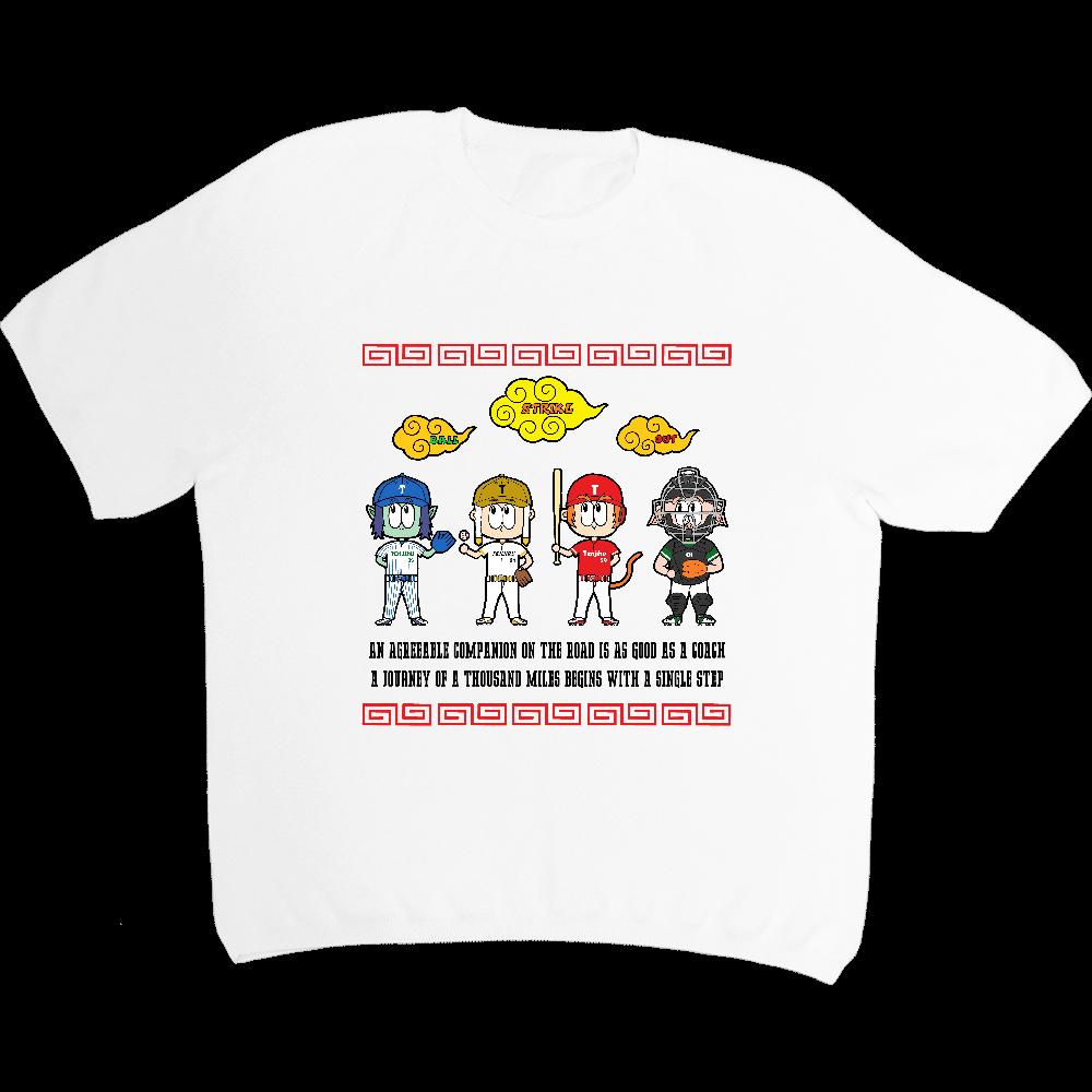 チーム天竺 ~西遊記×野球~ hitoami半袖ニットTシャツ