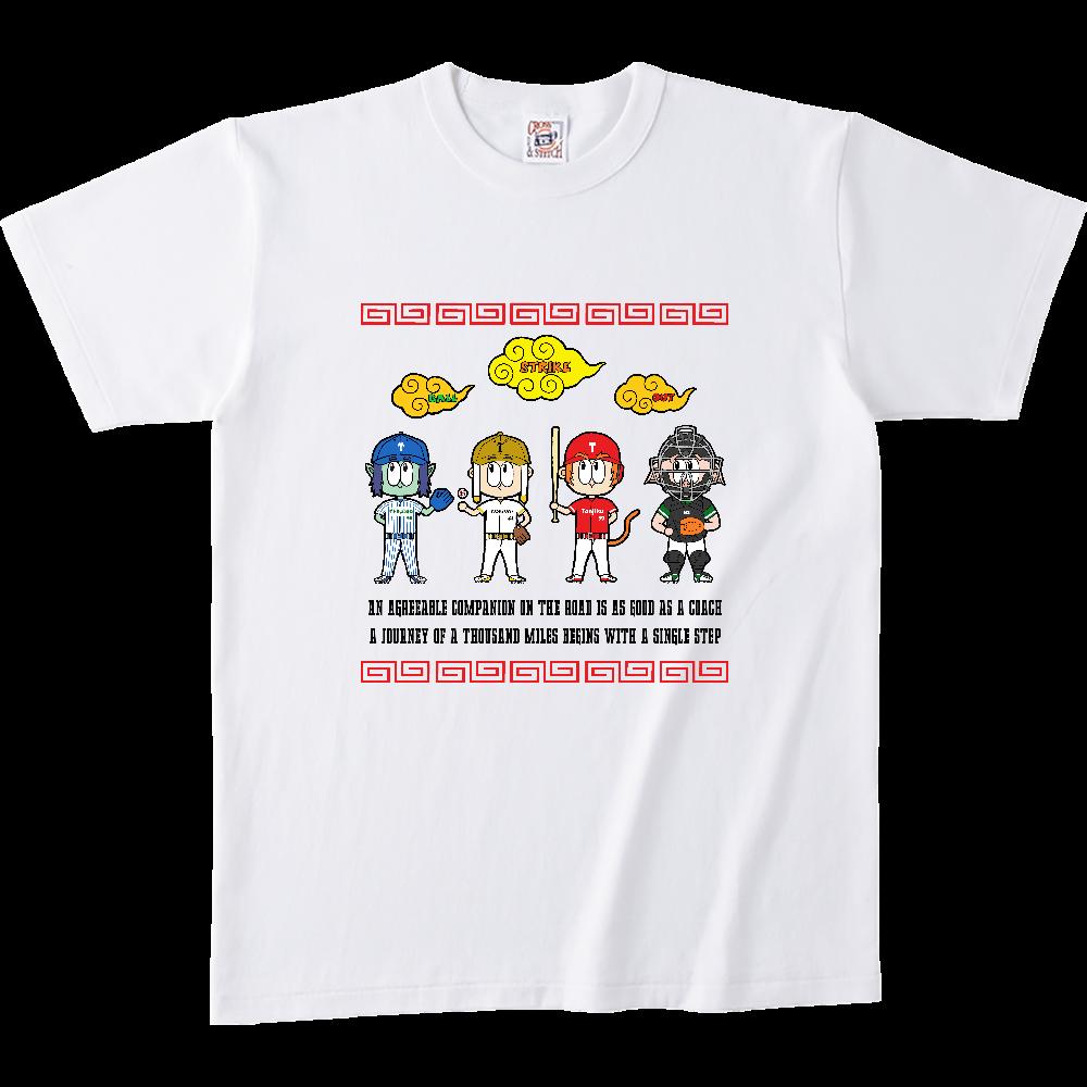 チーム天竺 ~西遊記×野球~ オープンエンドマックスウェイトバインダーネックTシャツ