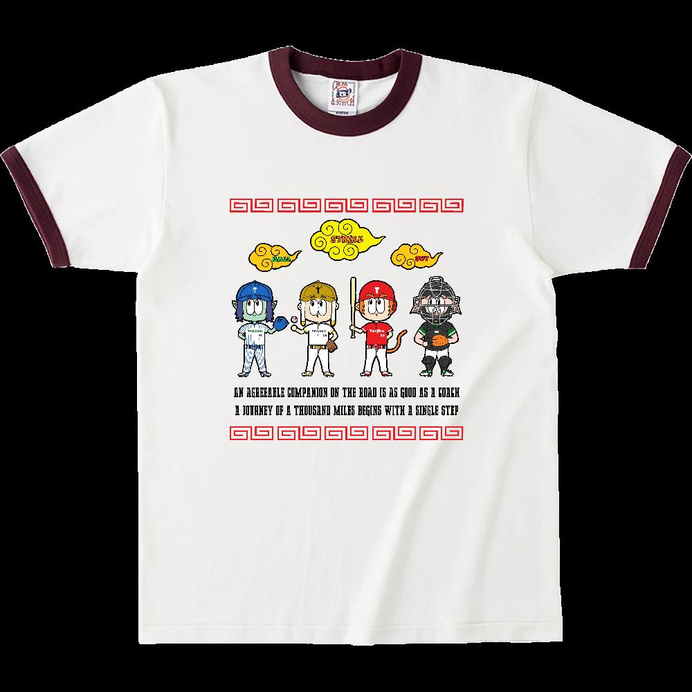 チーム天竺 ~西遊記×野球~ オープンエンドマックスウェイトリンガーTシャツ