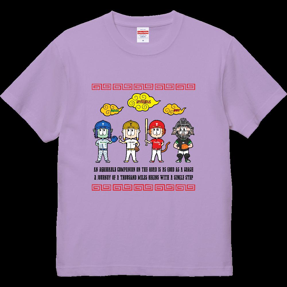 チーム天竺 ~西遊記×野球~ オープンエンドヘヴィーウェイトTシャツ