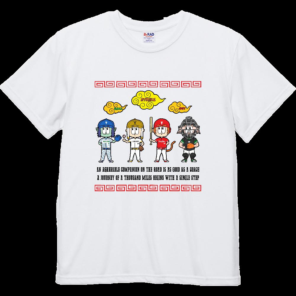 チーム天竺 ~西遊記×野球~ ドライコットンタッチTシャツ