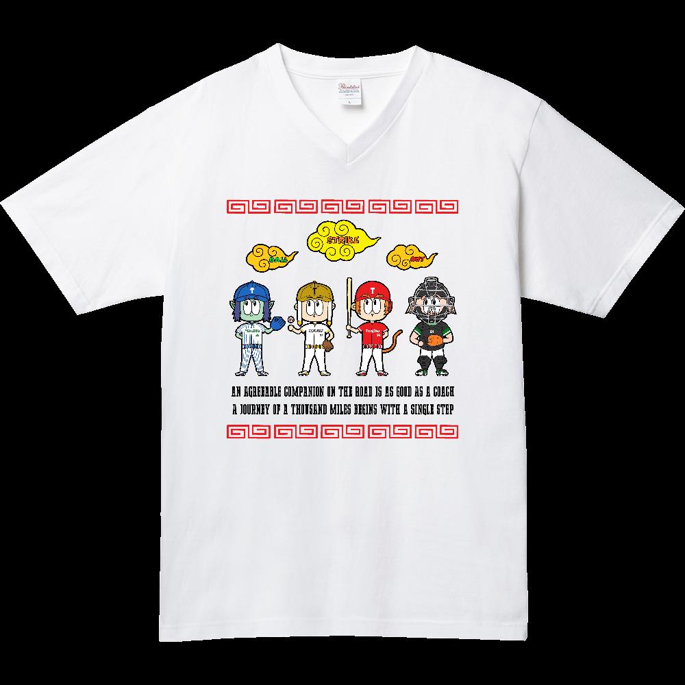 チーム天竺 ~西遊記×野球~ 5.6オンス ヘビーウェイトVネックTシャツ