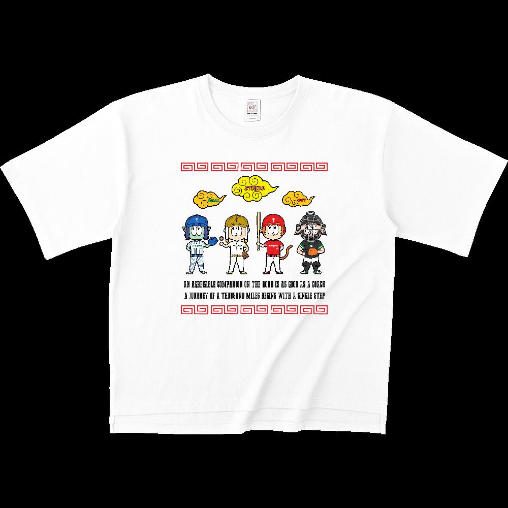 チーム天竺 ~西遊記×野球~ オープンエンドマックスウェイトメンズオーバーTシャツ