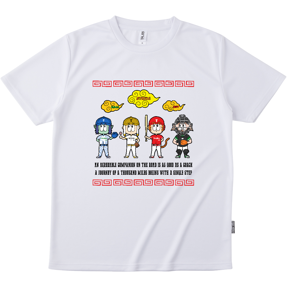 チーム天竺 ~西遊記×野球~ リサイクルポリエステル Tシャツ