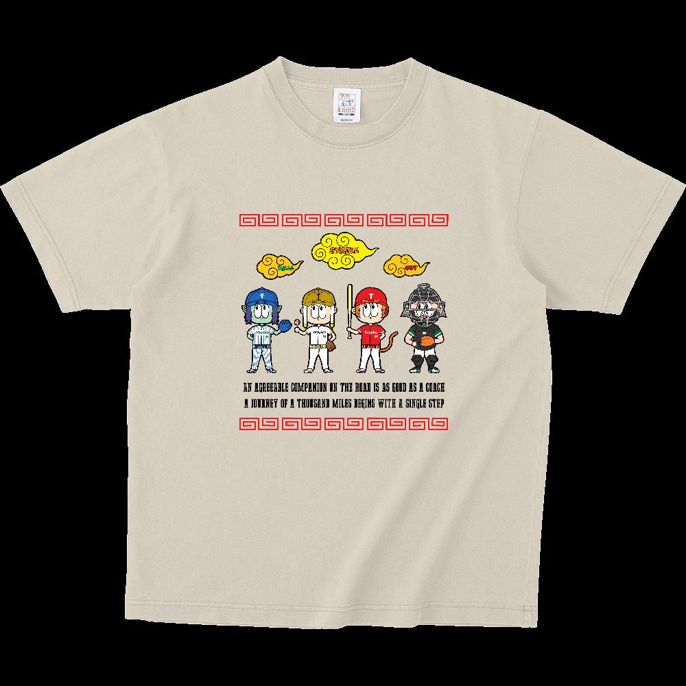 チーム天竺 ~西遊記×野球~ ピグメントTシャツ