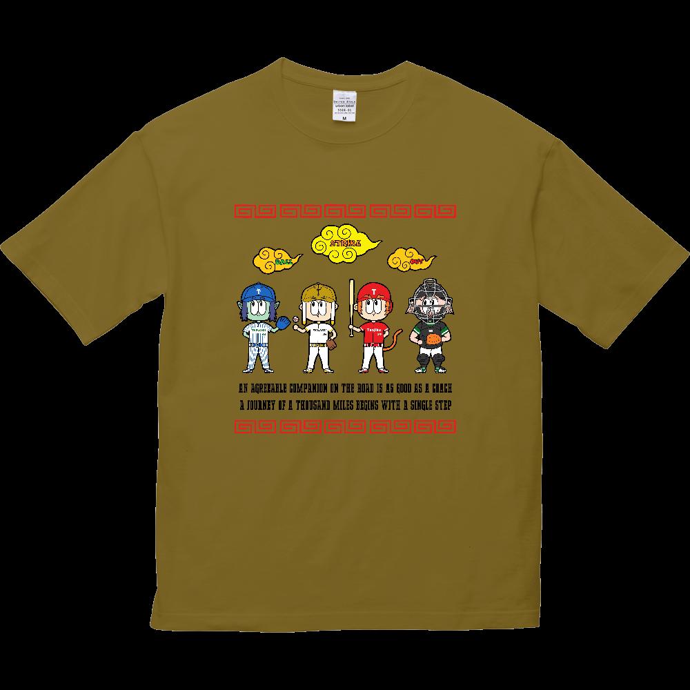 チーム天竺 ~西遊記×野球~ 5.6オンス ビッグシルエット Tシャツ