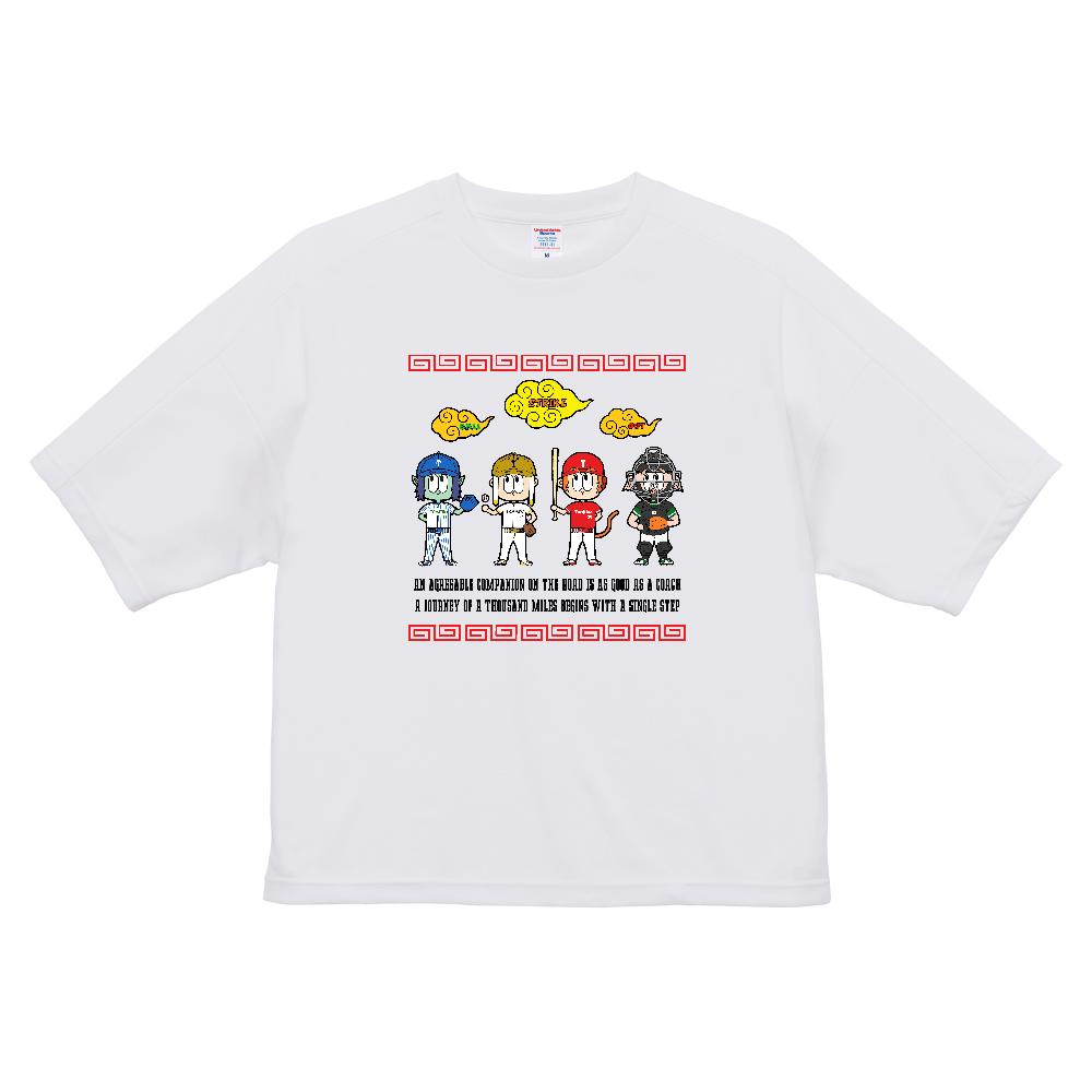 チーム天竺 ~西遊記×野球~ ドライアスレチック ルーズフィット Tシャツ