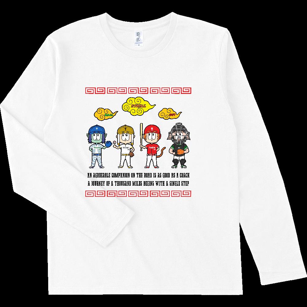 チーム天竺 ~西遊記×野球~ スリムフィット ロングスリーブTシャツ