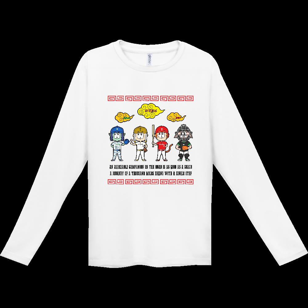 チーム天竺 ~西遊記×野球~ インターロック ドライ長袖Tシャツ