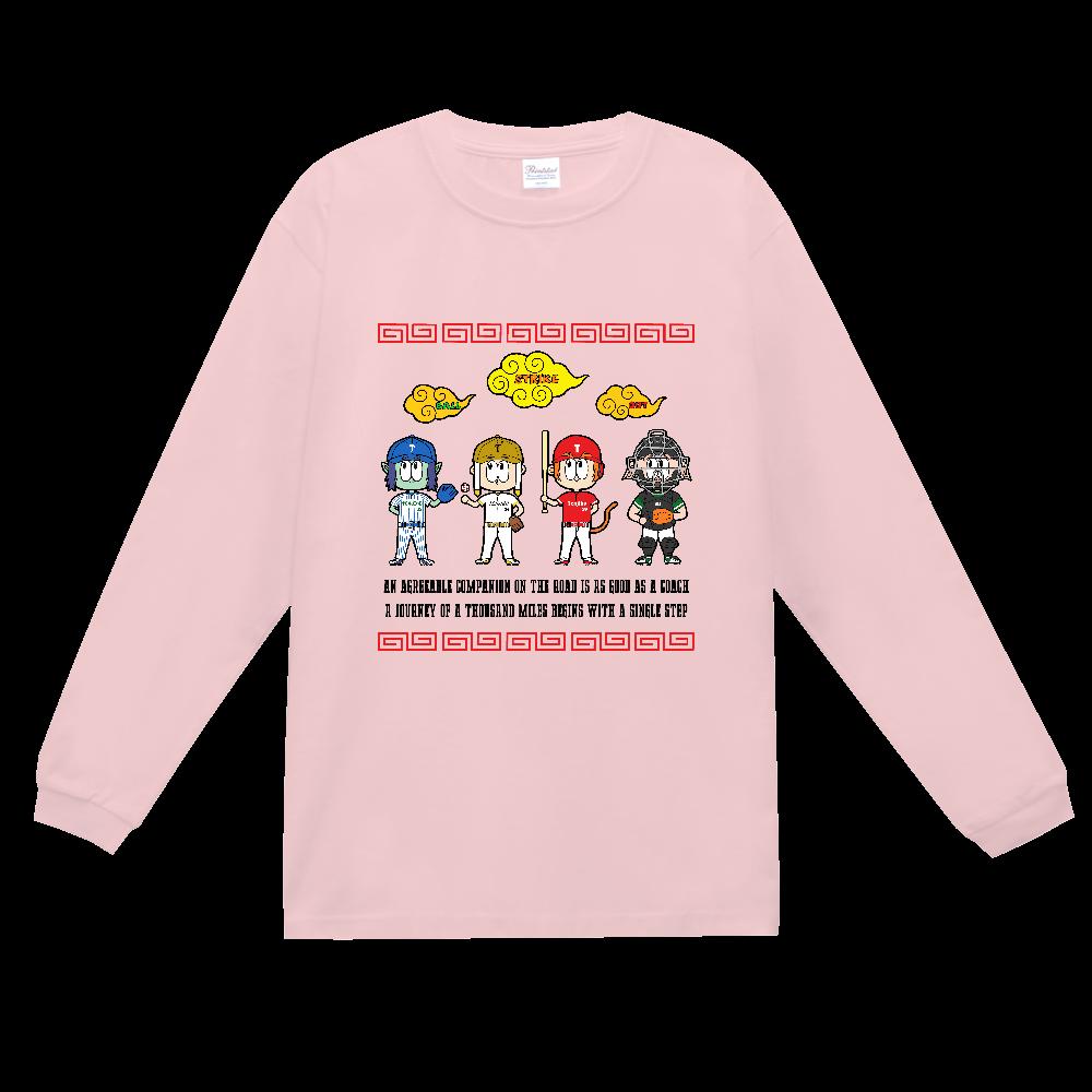 チーム天竺 ~西遊記×野球~ スーパーヘビー長袖Tシャツ