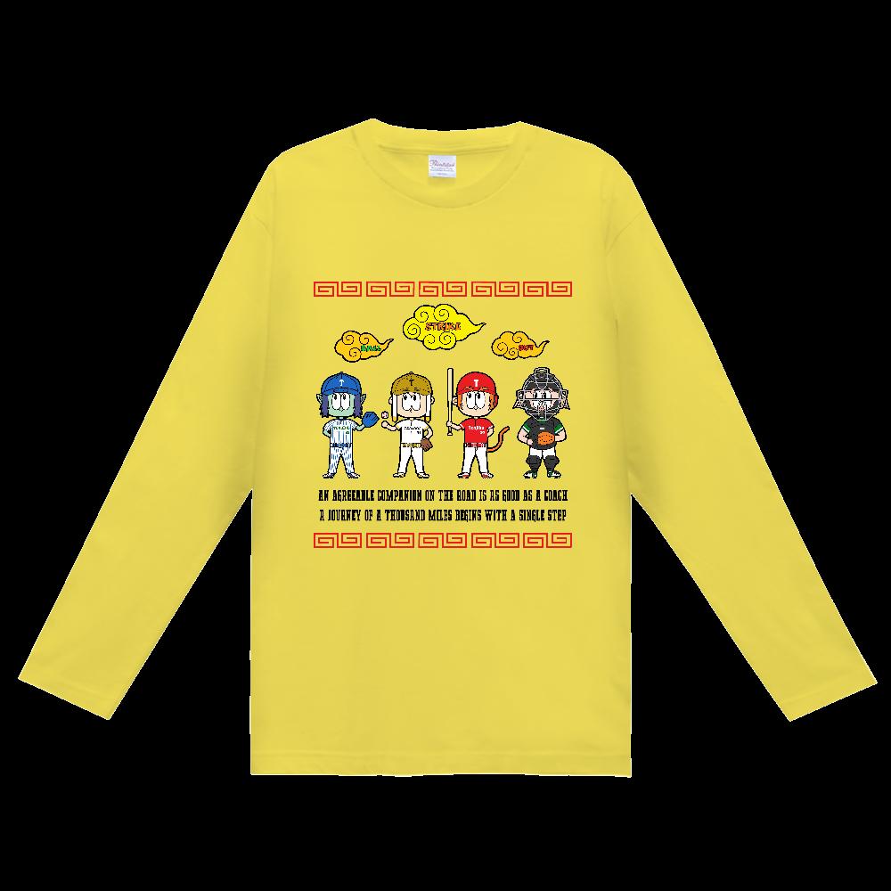 チーム天竺 ~西遊記×野球~ ヘビーウェイト長袖Tシャツ