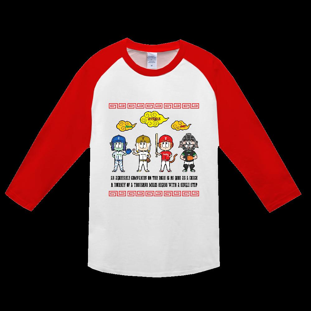 チーム天竺 ~西遊記×野球~ ヘビーウェイトベースボールTシャツ