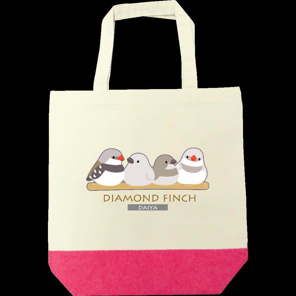 ダイヤモンドフィンチのトートバック キャンバスツートントートバッグ(M)