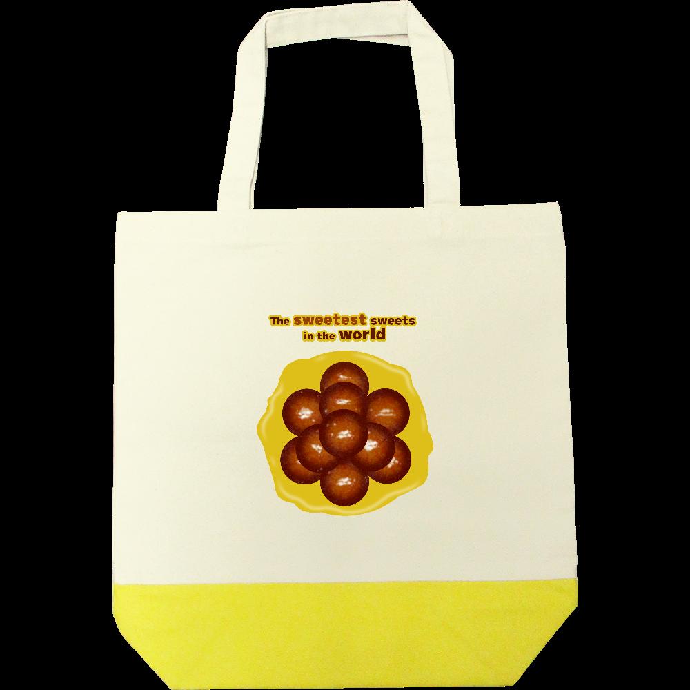 世界一甘いお菓子 トートバッグ キャンバスツートントートバッグ(M)