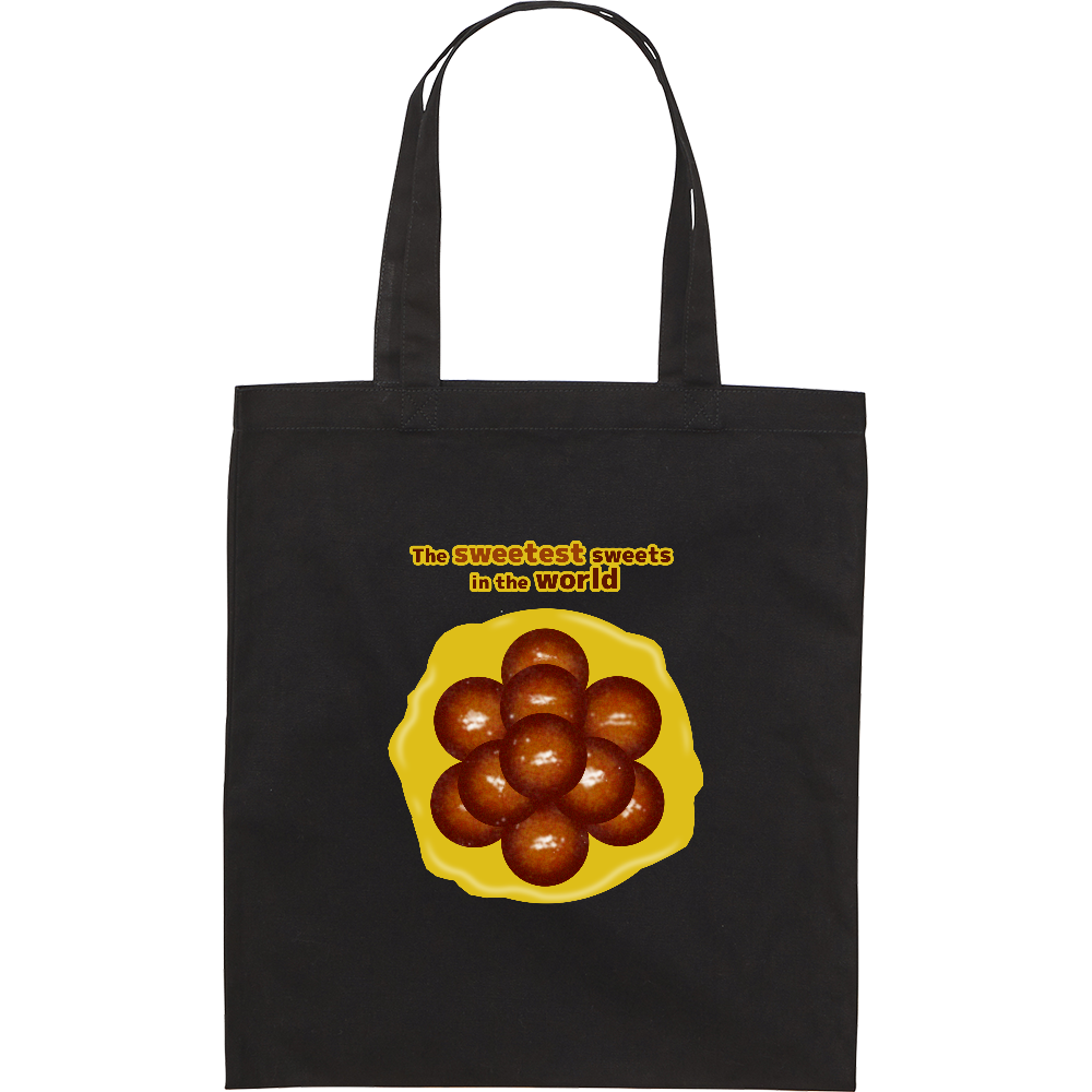 世界一甘いお菓子 スタンダードキャンバスフラットトートバッグ(L) スタンダードキャンバスフラットトートバッグ(L)