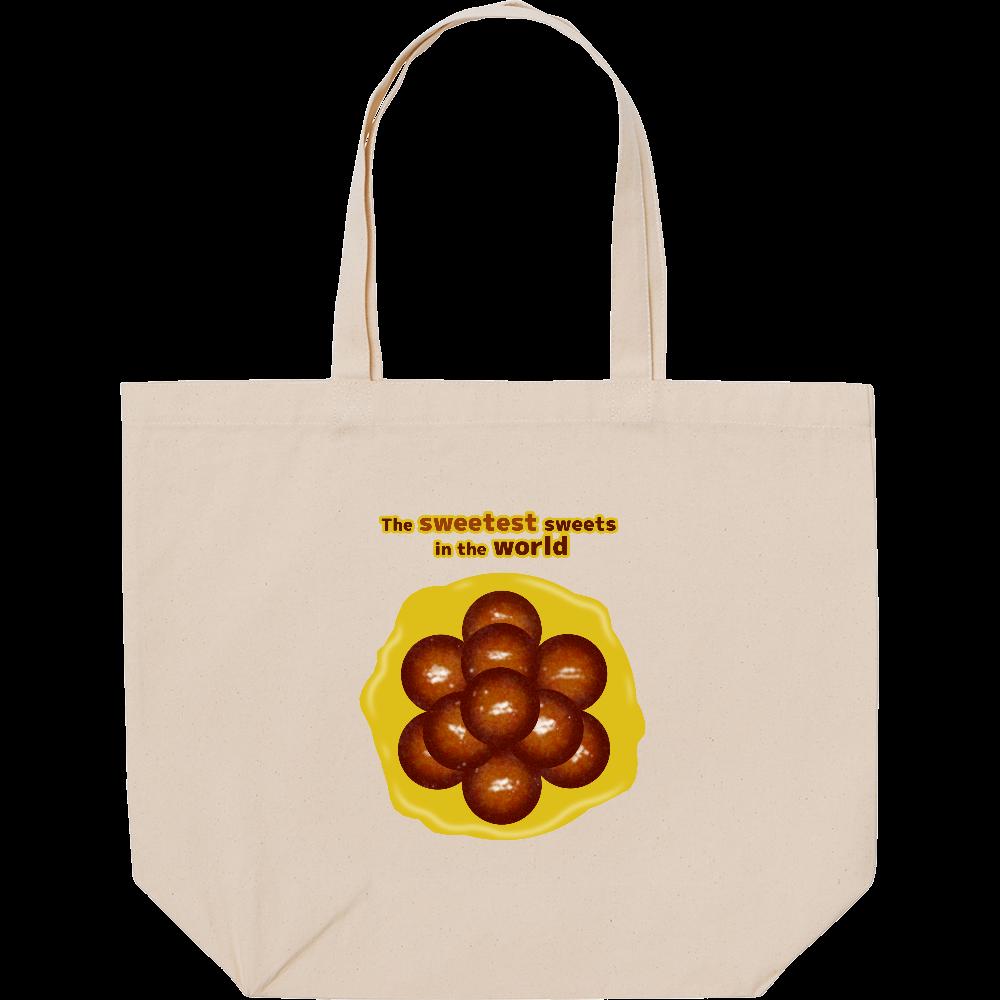 世界一甘いお菓子 スタンダードキャンバストートバッグ(L) スタンダードキャンバストートバッグ(L)