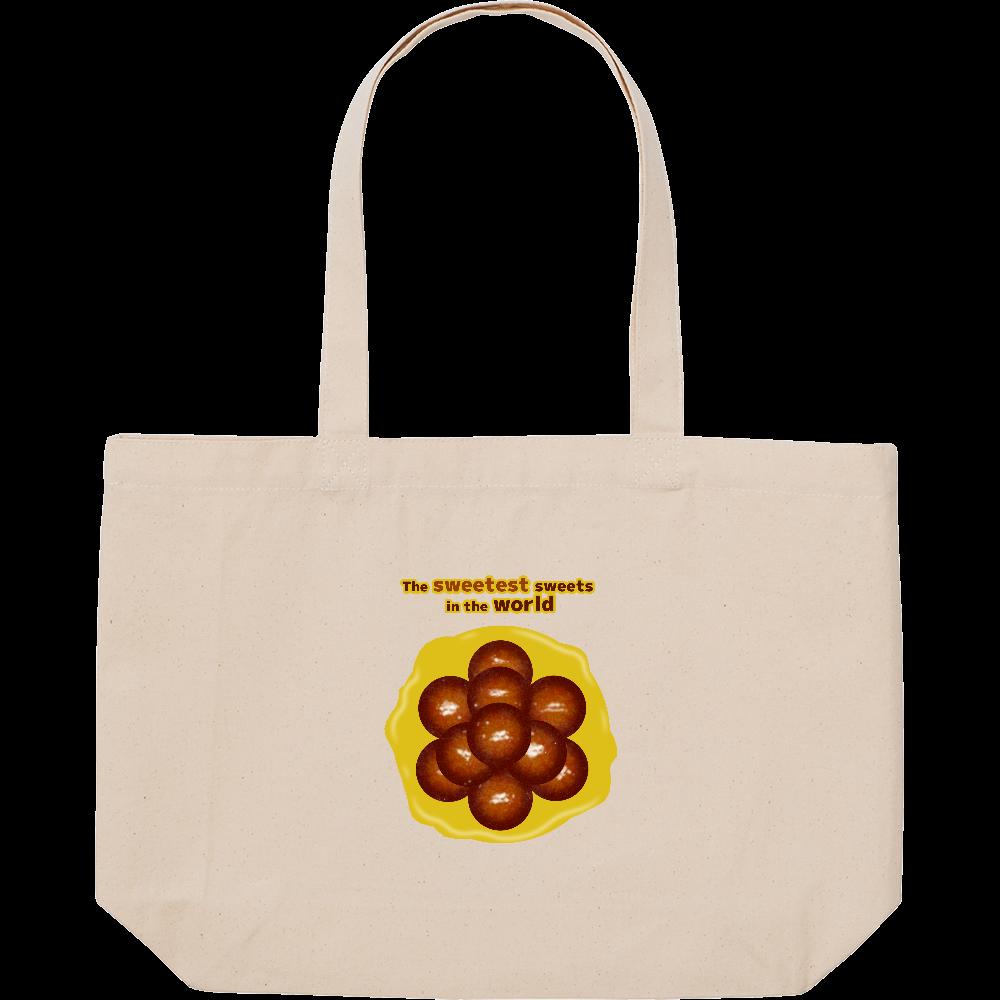 世界一甘いお菓子 スタンダードキャンバストートバッグ(W) スタンダードキャンバストートバッグ(W)