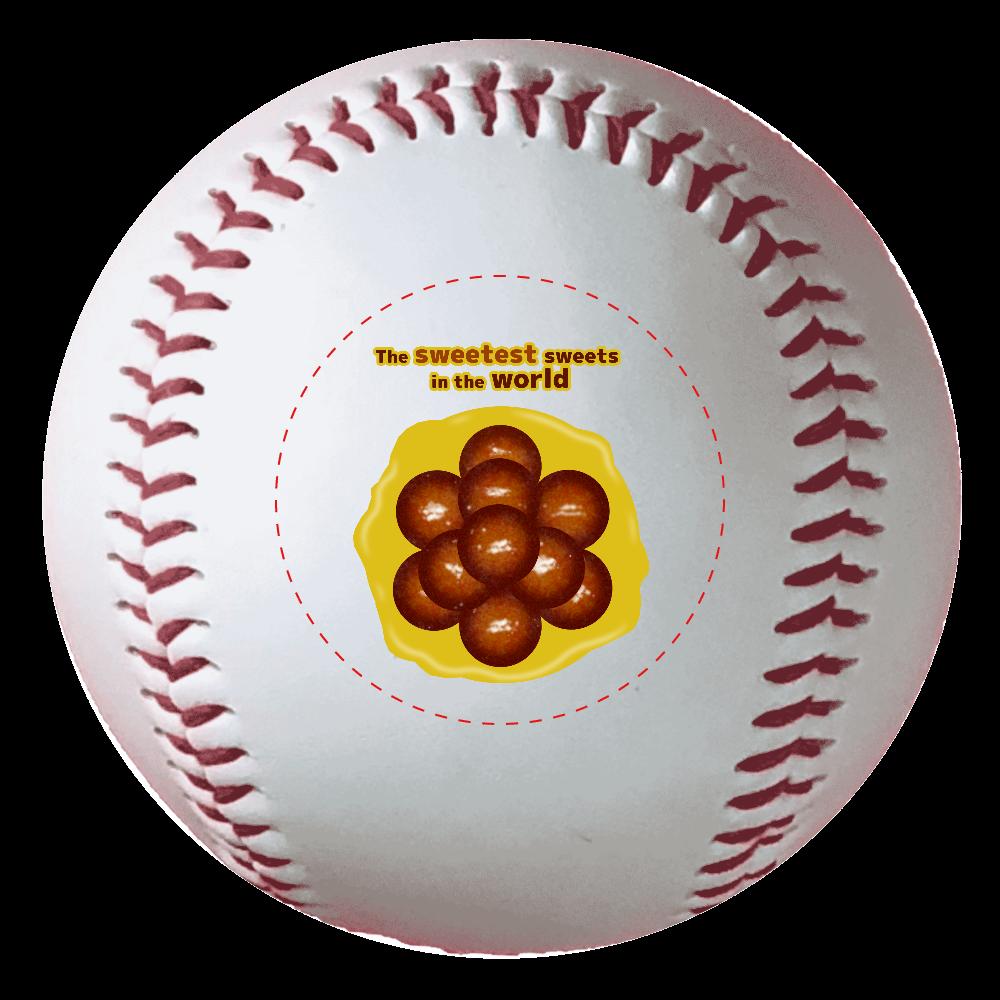 世界一甘いお菓子 野球ボール 野球ボール(硬式)
