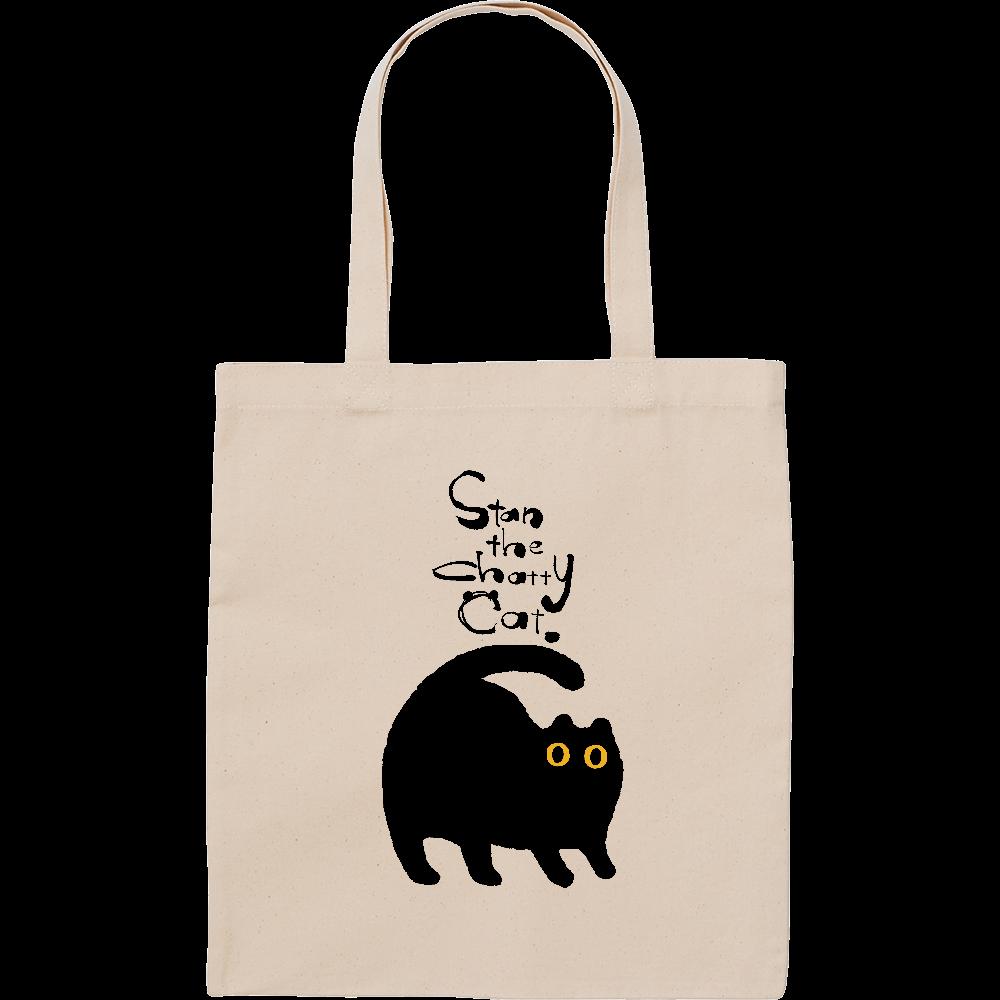 Stan The Chatty Cat スタンダードキャンバスフラットトートバッグ(M)