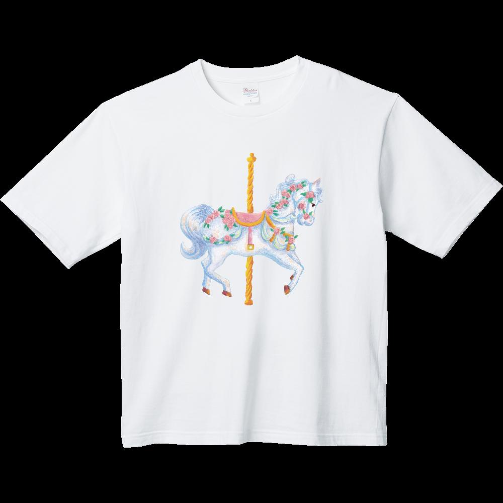 いつかのメリーゴーランド ヘビーウェイト ビッグシルエットTシャツ