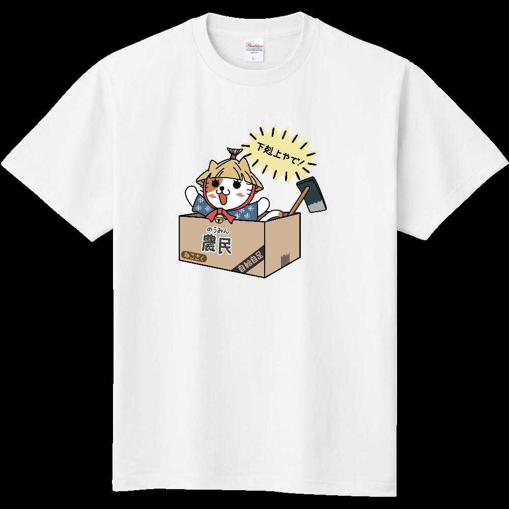 農民ねこさく 定番Tシャツ