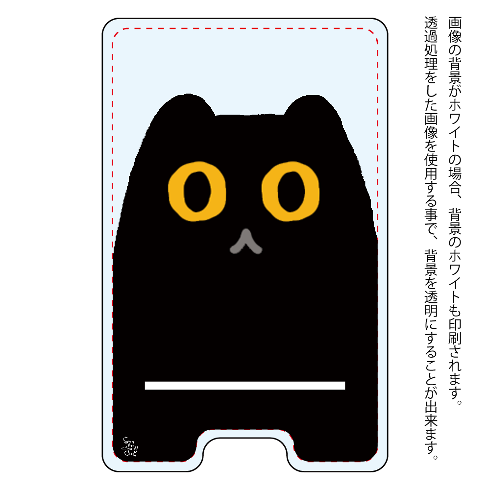 Stan The Chatty Cat -Big Face- アクリル スマホスタンド