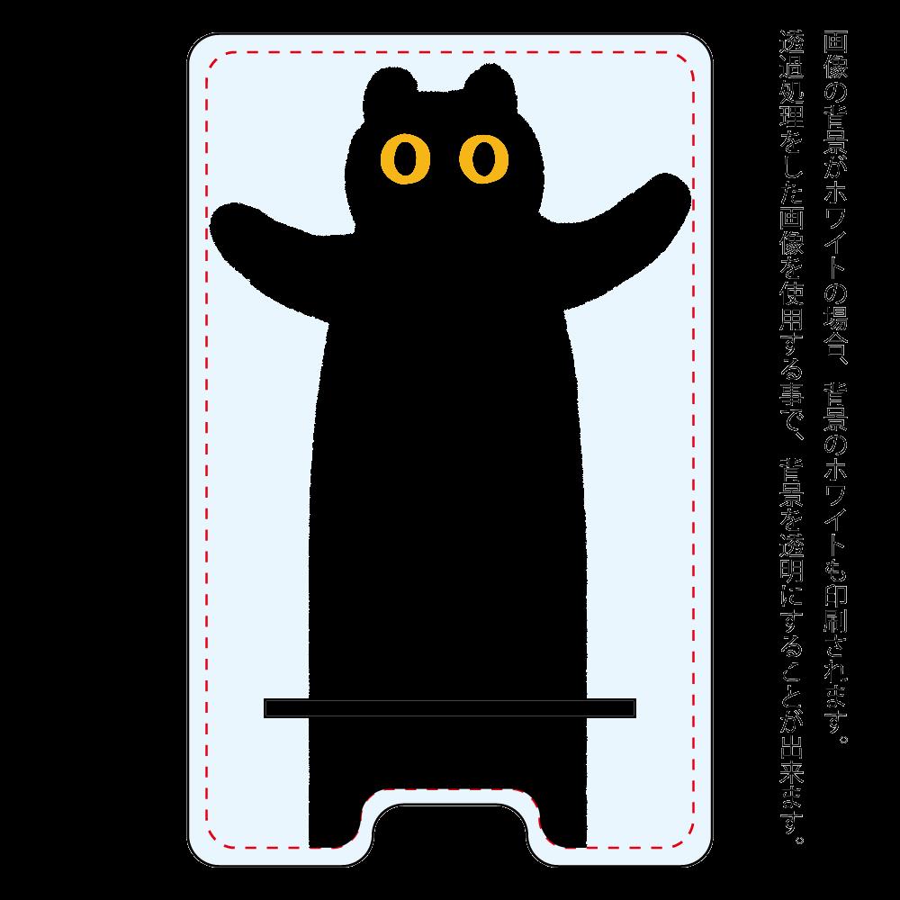 Stan The Chatty Cat -Adore me- アクリル スマホスタンド