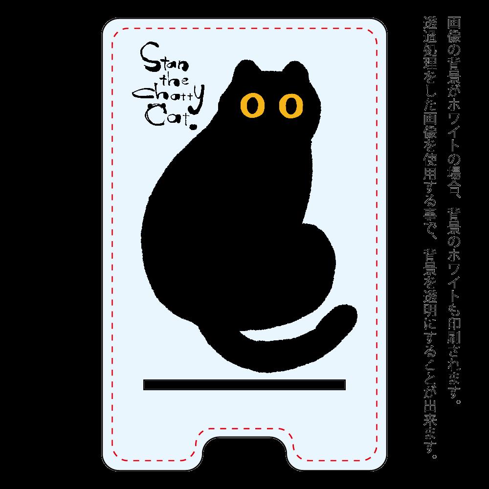 Stan The Chatty Cat -Hi- アクリル スマホスタンド