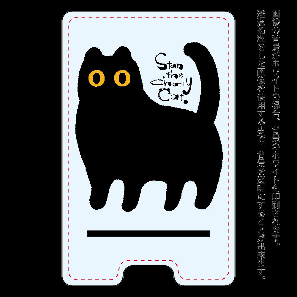 Stan The Chatty Cat -I'm Here- アクリル スマホスタンド