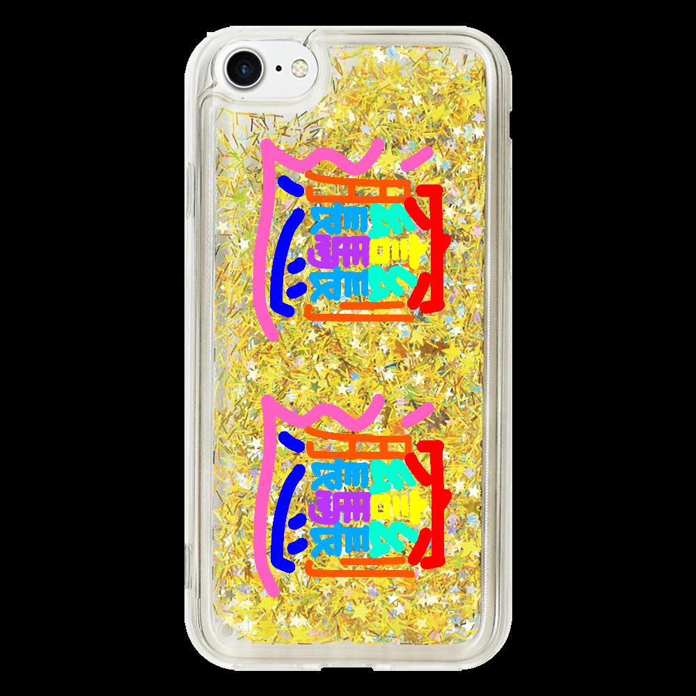 びゃんびゃんiPhoneケースSE2 iPhoneSE2_グリッターケース
