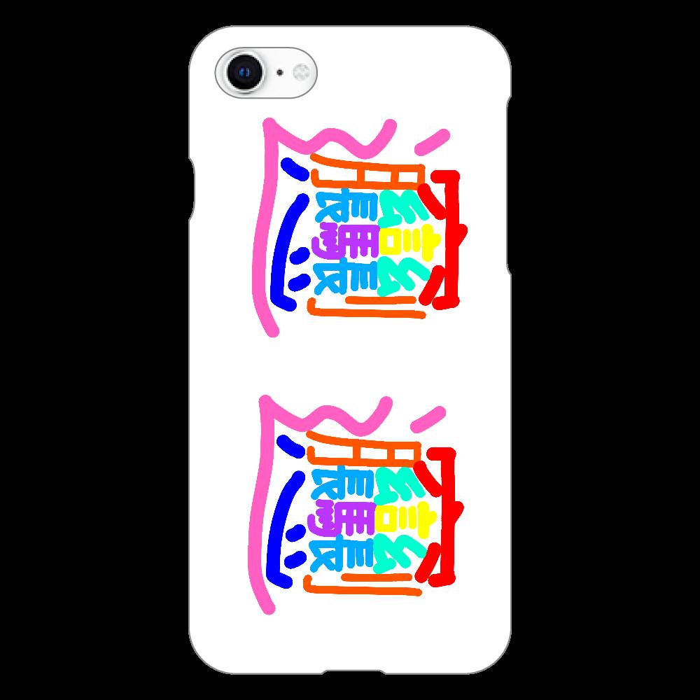 びゃんびゃんiPhoneケース iphoneSE2(白)