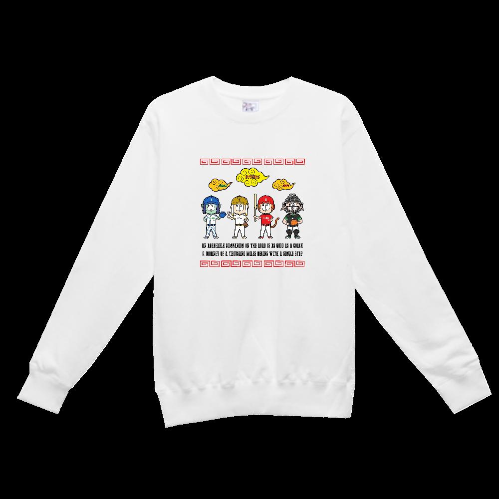 チーム天竺 ~西遊記×野球~ レギュラーウェイトスウェットシャツ