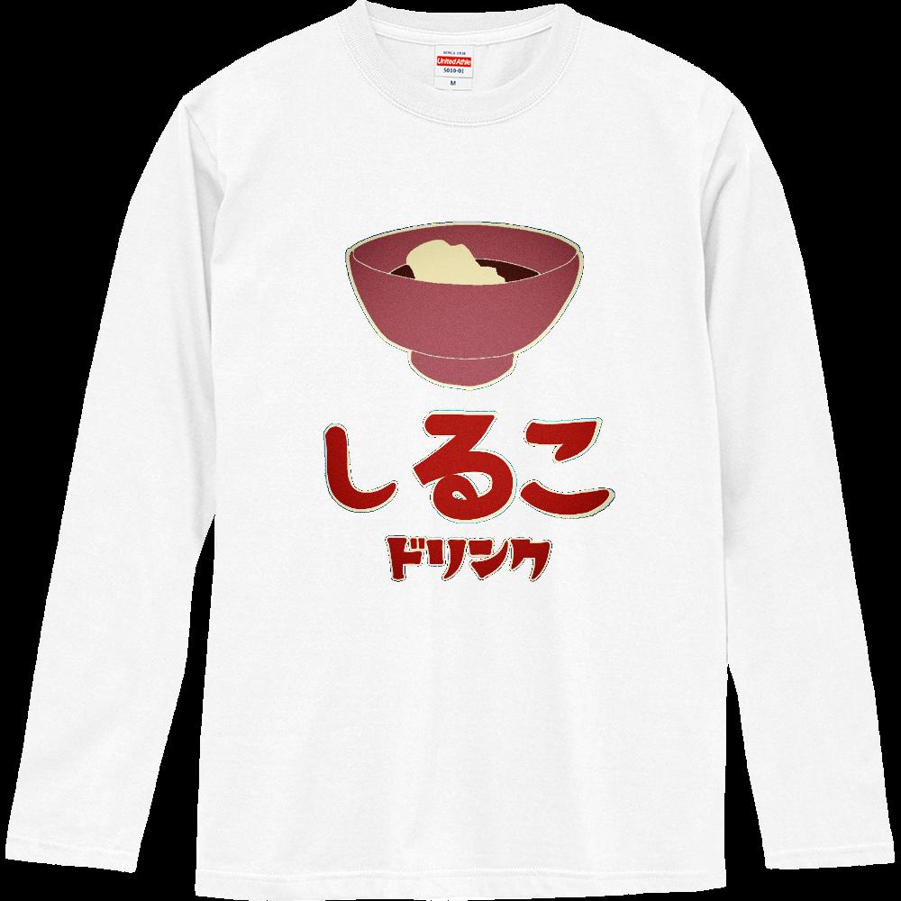 しるこ ロングスリーブTシャツ