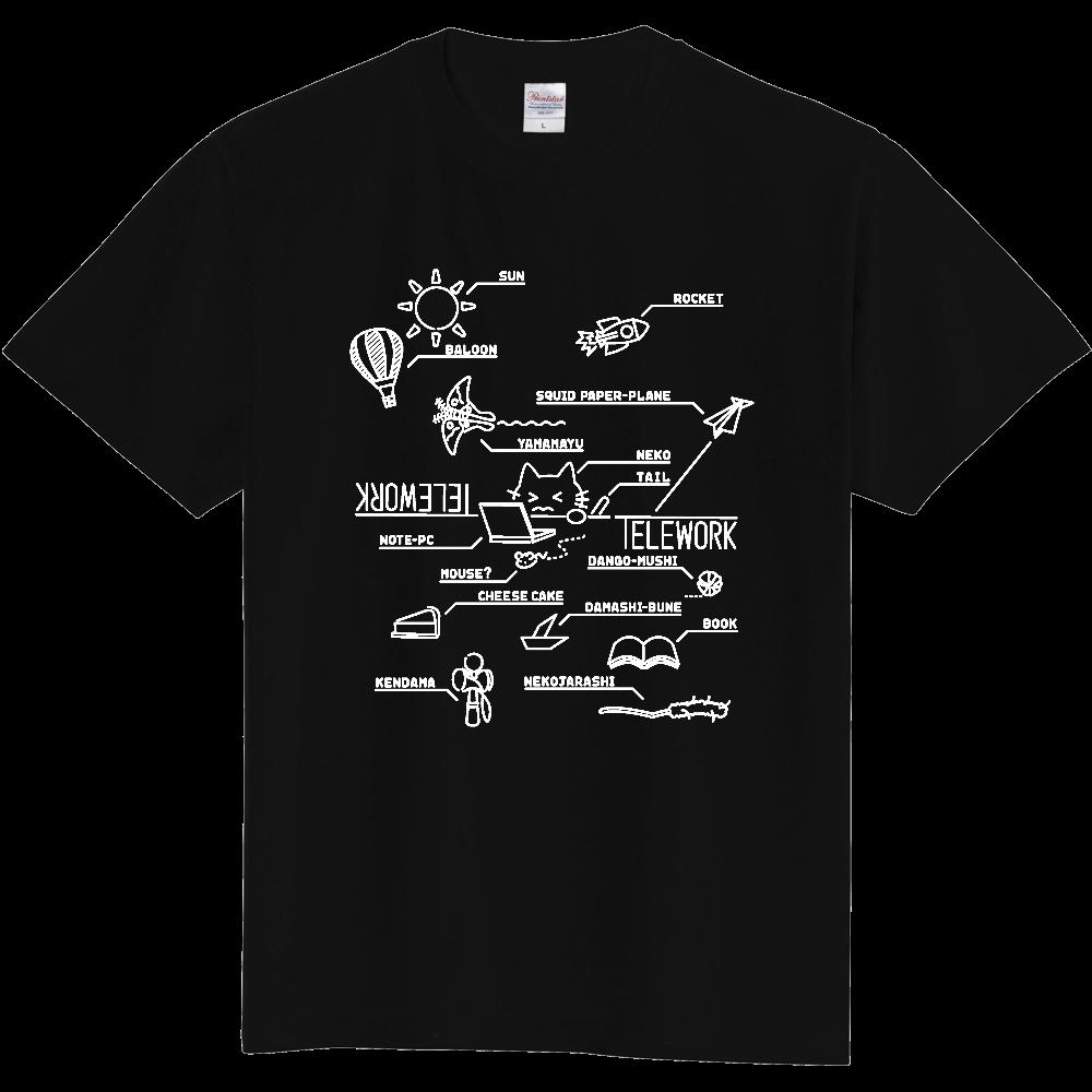 わちゃわちゃ(白) 定番Tシャツ