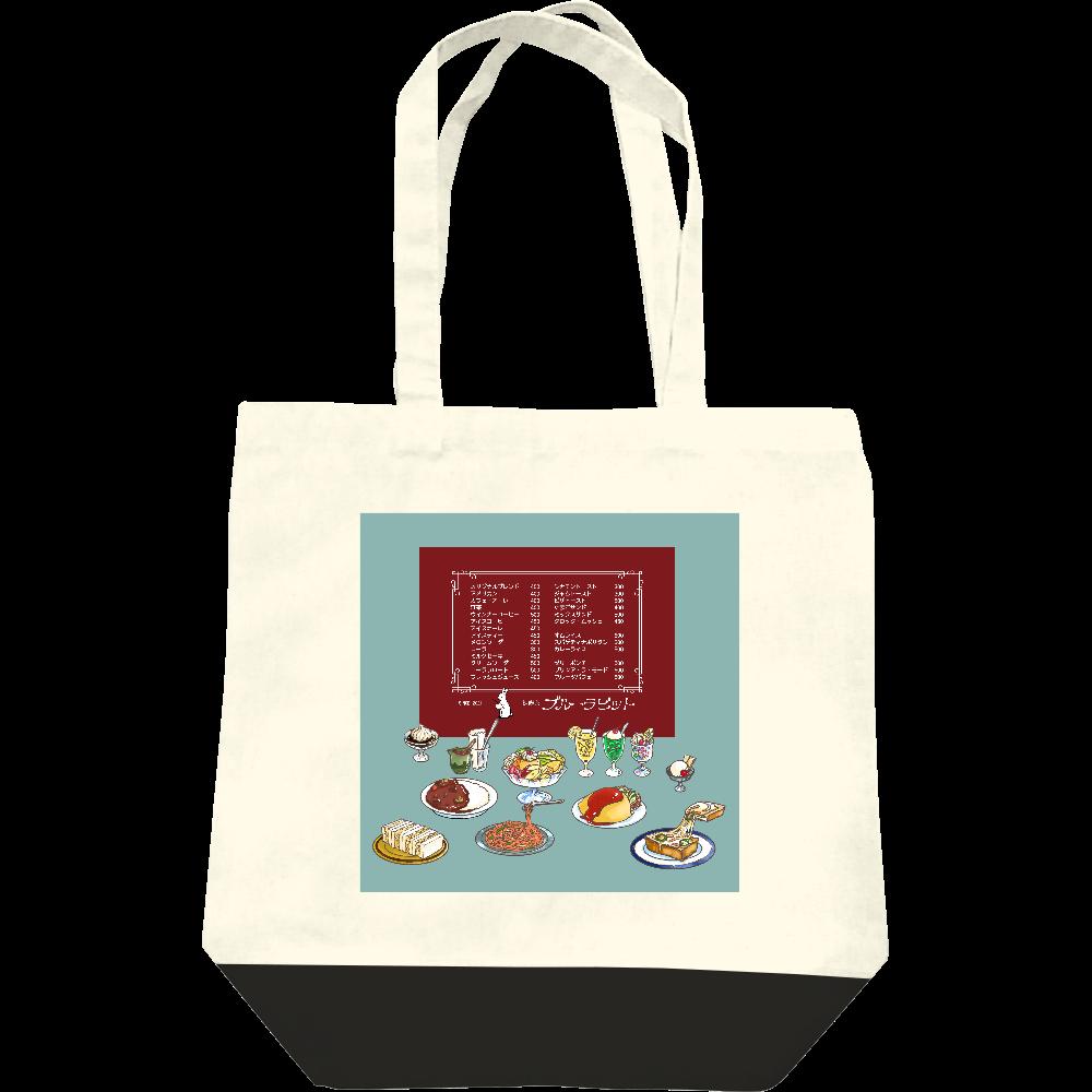 純喫茶ブルーラビット おなかいっぱい仕様 キャンバストート レギュラーキャンバストートバッグ(M)