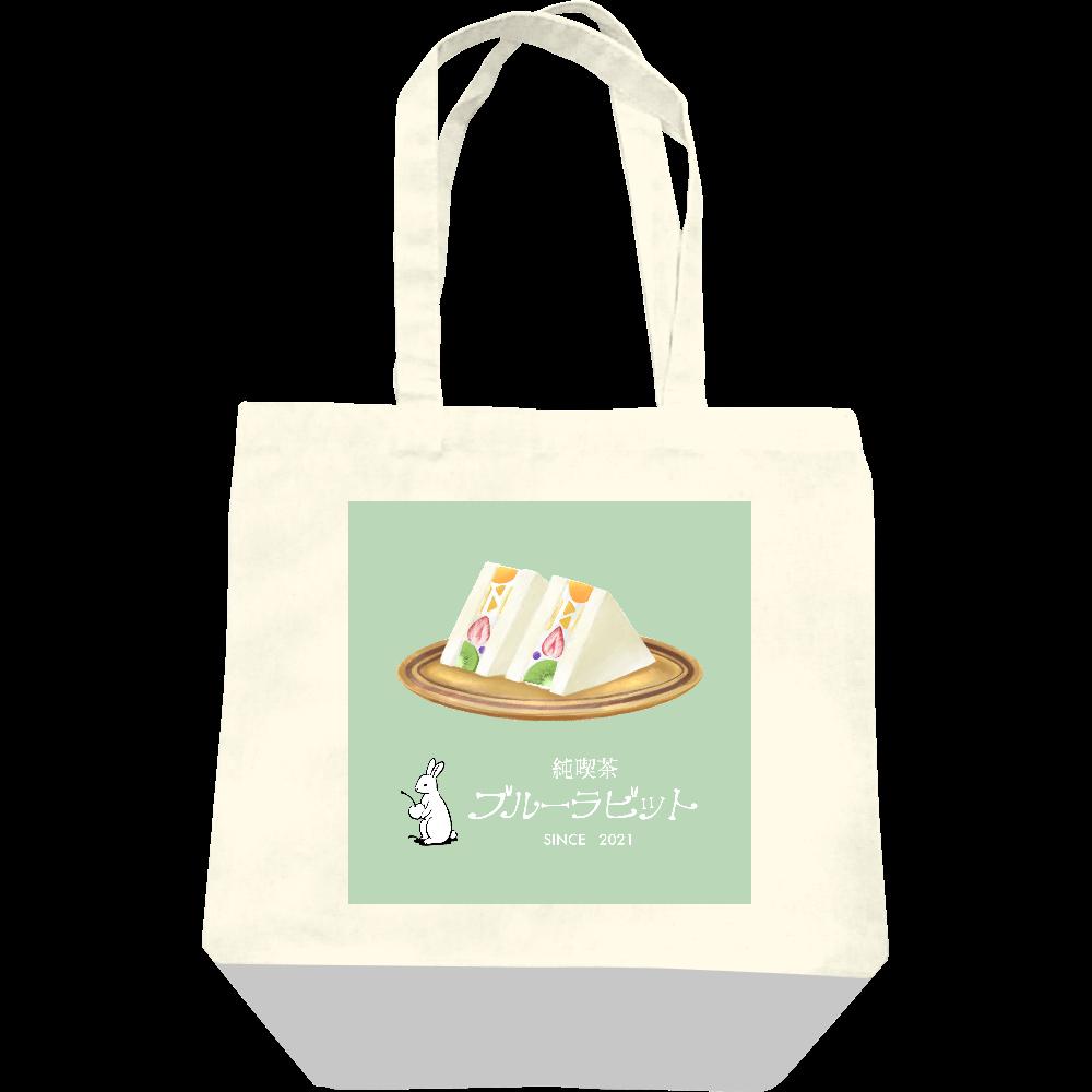 純喫茶ブルーラビット フルーツサンドのキャンバストート レギュラーキャンバストートバッグ(M)